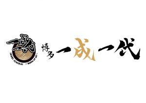 ラーメン屋ロゴ