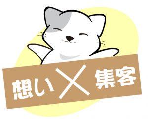 福岡デザイン事務所オルト