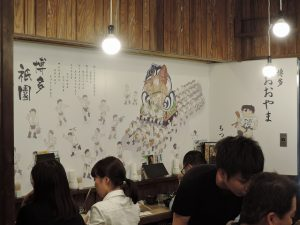 店舗壁画イラスト