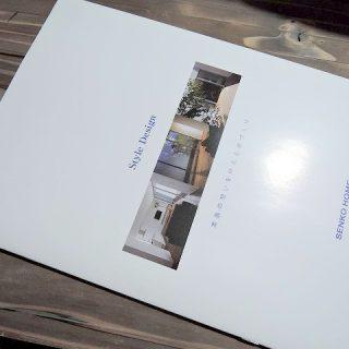 注文住宅パンフレットデザイン