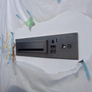 ポスト・インターフォン一体型オリジナル表札