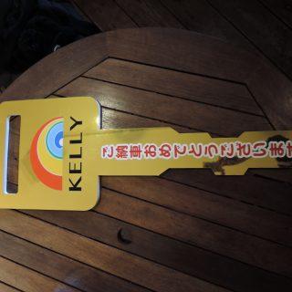 納車式用レプリカキー