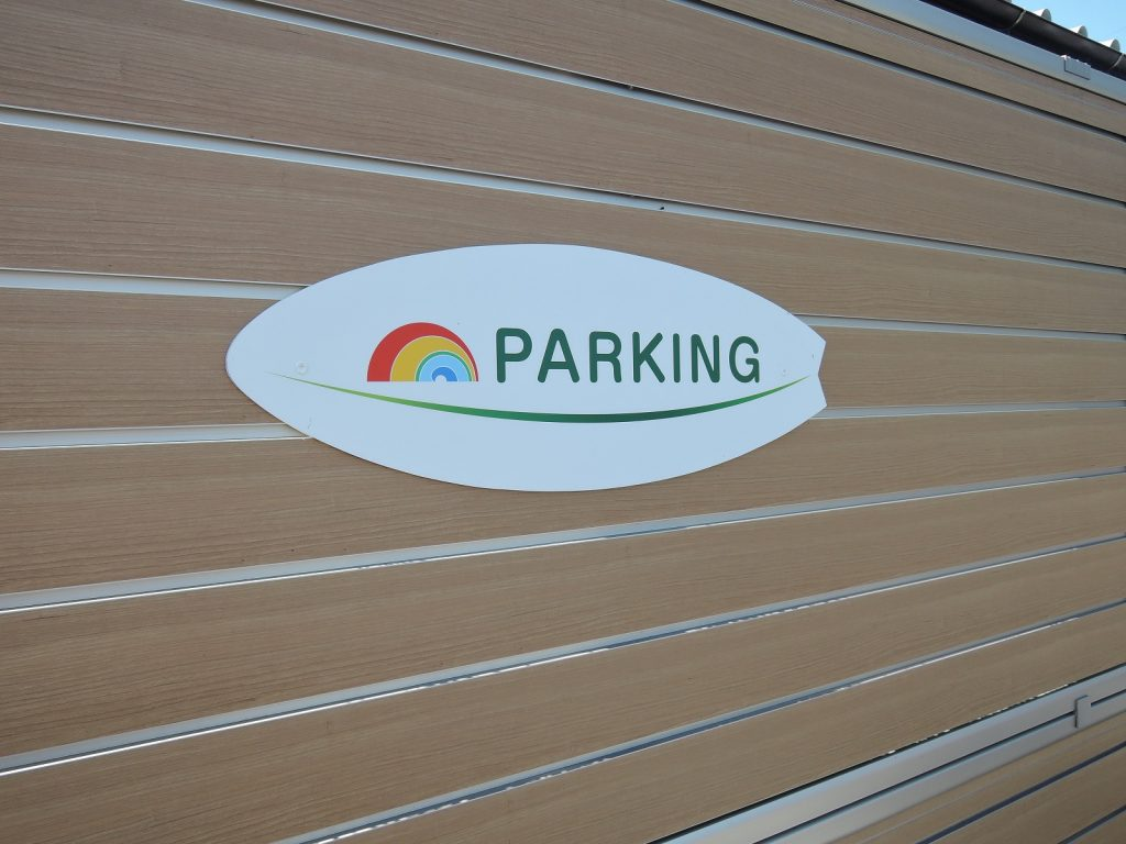 お客様専用駐車場プレート