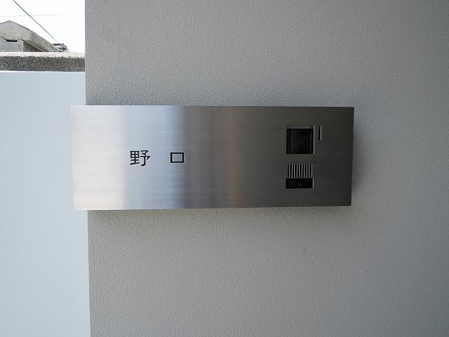 インターフォン一体型表札