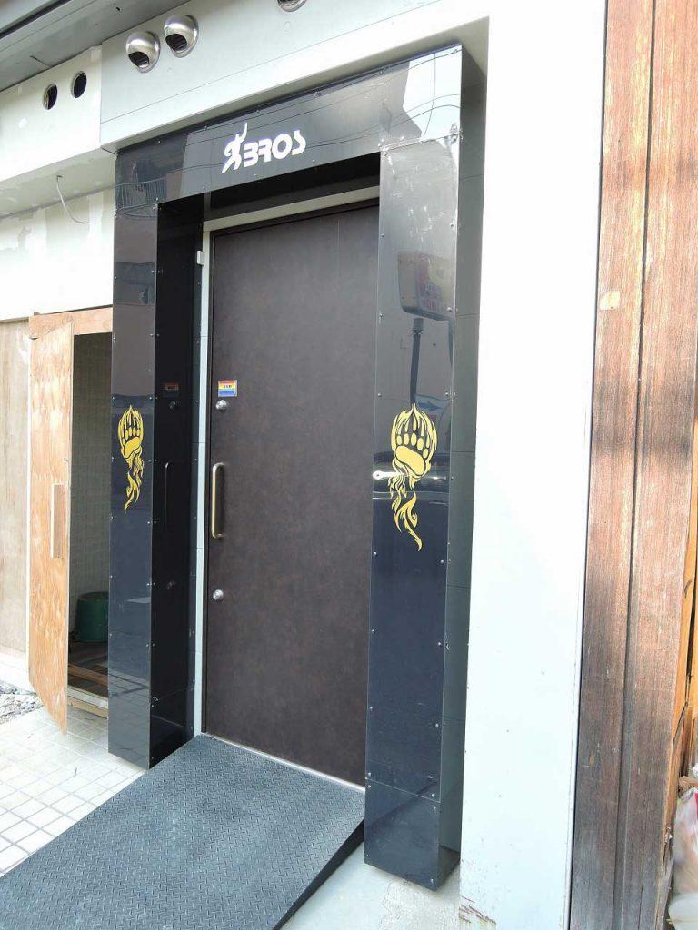 オリジナル門扉
