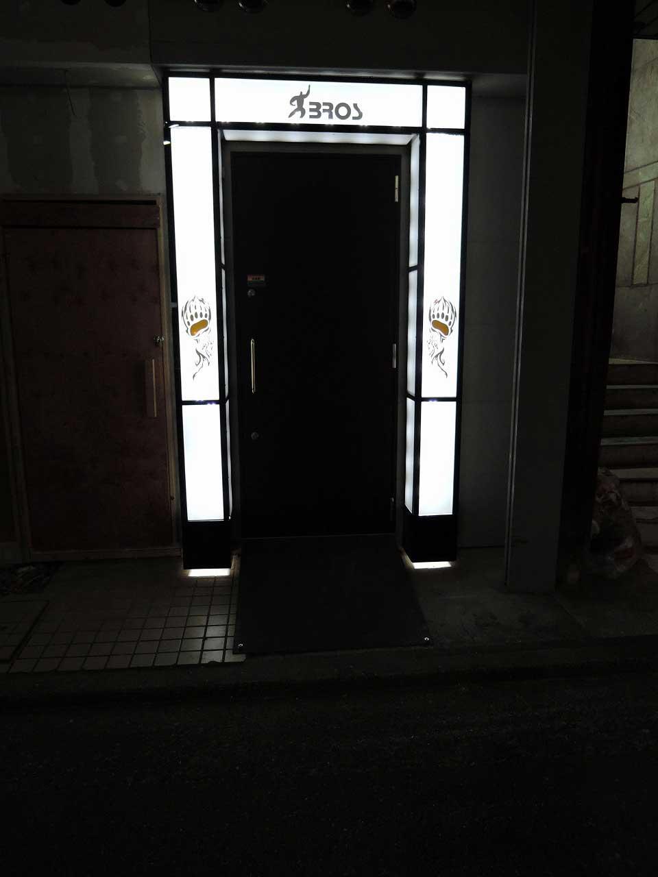 光る入口門扉