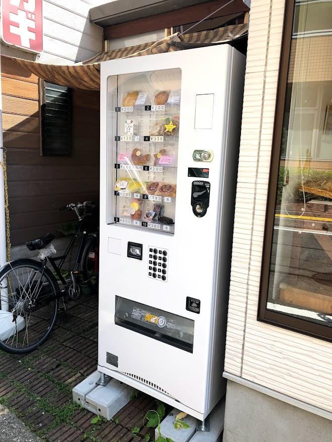 自動販売機ラッピング